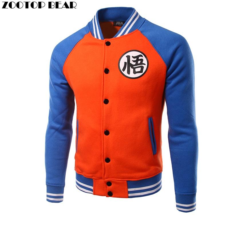 Baseball Jackets for Sale Promotion-Shop for Promotional Baseball