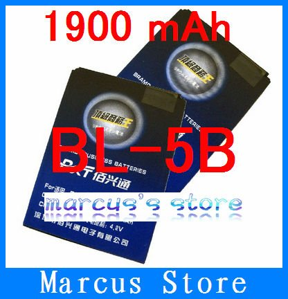 HK post Free shipping 1900mAh BL-5B BL 5B Battery for Nokia 3230 5070 5140 5200 5300 5500 6020 6021 6060 Without retial package(China (Mainland))