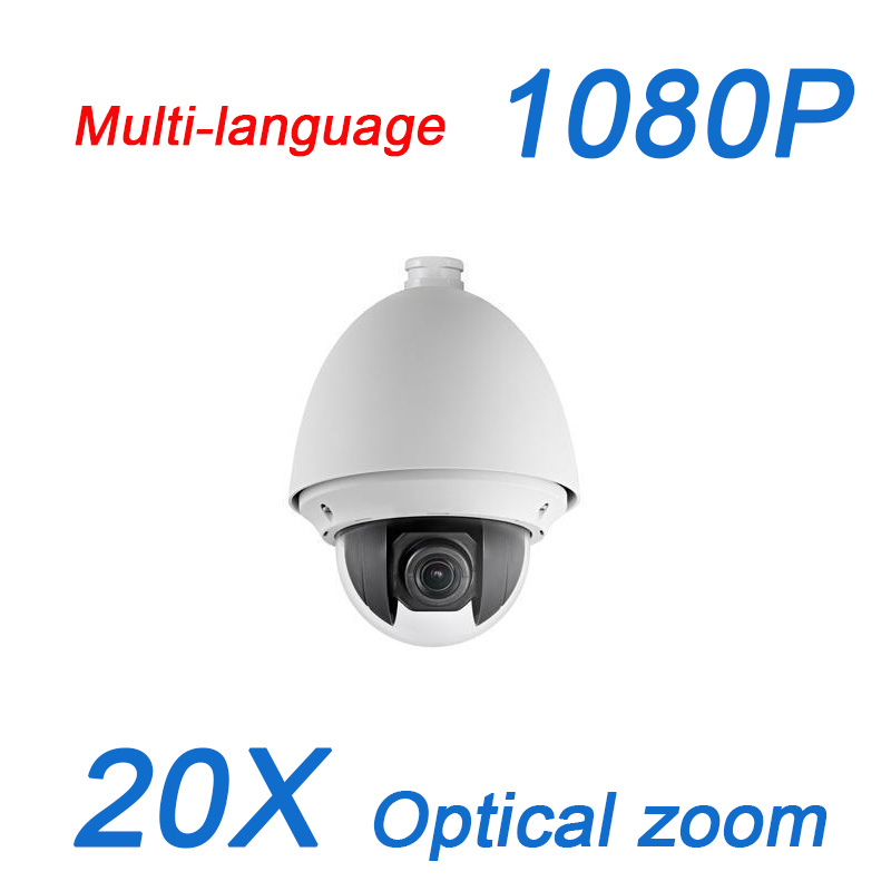 DS-2DE4220-AE Multi-language 20X Optical zoom 2MP 1080P POE FULL HD IP Network PTZ high speed Dome Camera(China (Mainland))
