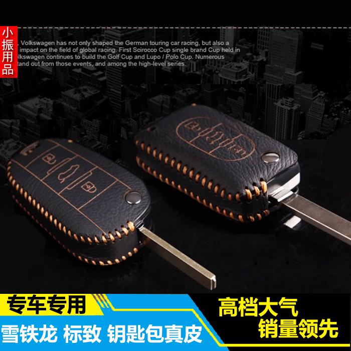 Здесь можно купить  Peugeot 408 307 308 Citroen C5 Sega Triumph fold Wallets key sets of hand-stitched leather  Автомобили и Мотоциклы