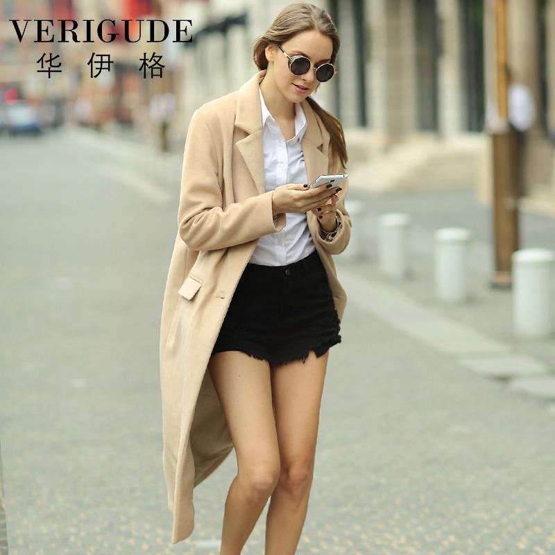 Veri Gude  Winter 2014 New Women's British Fashion X-Long Style Casual  Woolen Coat