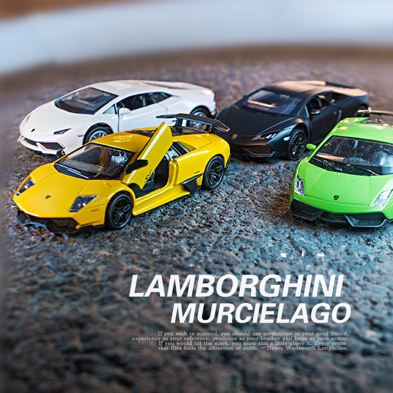 Boxed 5 inch simulation alloy car model Lamborghini Murcielago Gallardo Reventon Three models of various colors kids toys(China (Mainland))