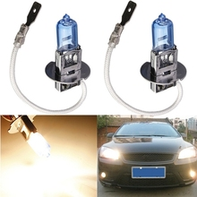 1set H3 12V 55W Car Halogen Xenon HeadLight Dark Blue Super White Glass Replacement Bulb Parking Lamp with Retail Box Bengear