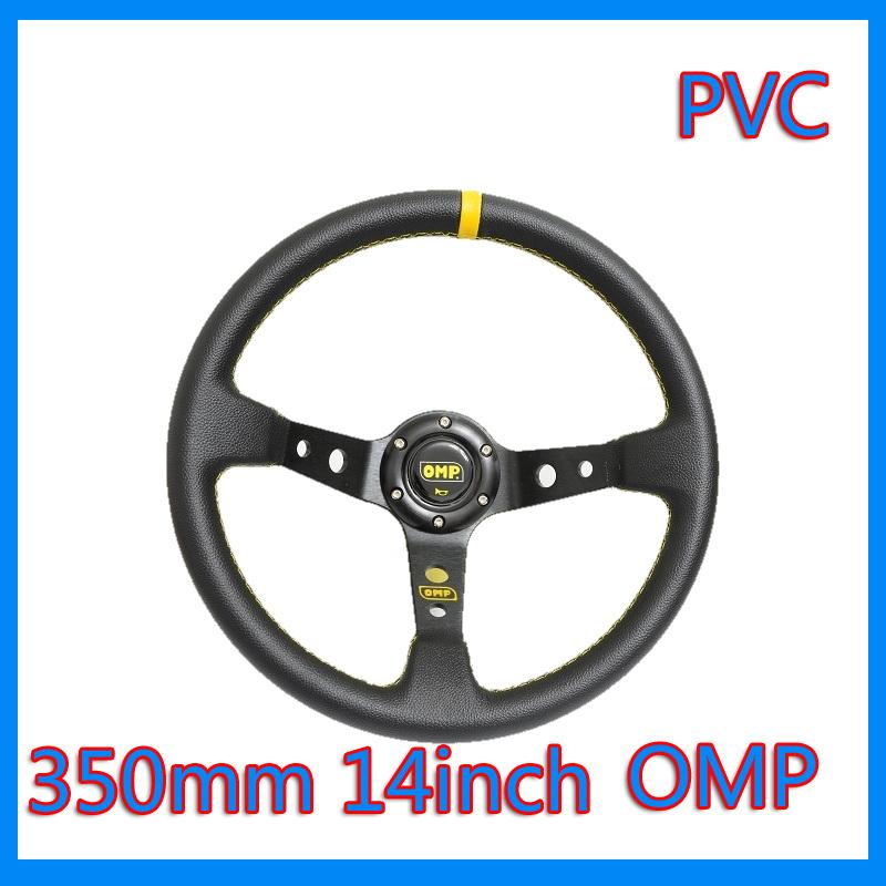 14 Inch 350MM OMP Steering Wheel PVC Steering Wheel OMP Wheel Deep Corn Dish 10pcs/lots free shipping(China (Mainland))