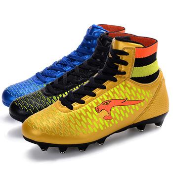 футзалки - для футбола футбольные шиповки кроссовки бутцы футбольная обувь футбол кроссовки кросовки для футбола бутсы с носочком БУТСЫ ФУТБОЛЬНЫЕ с наском футбольные