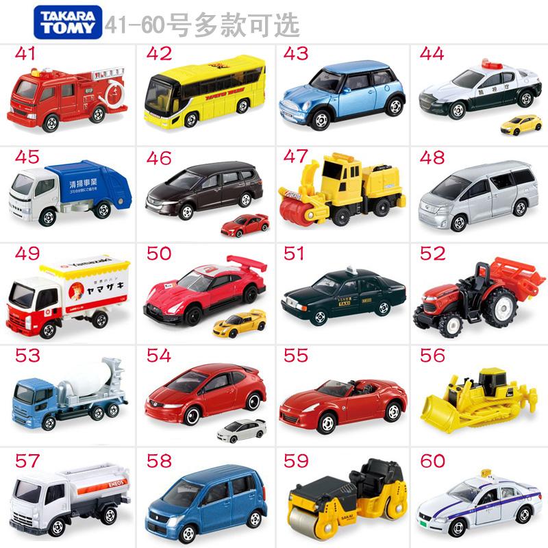 Dume tomy card pocket-size alloy car model sports car police car toy 41 - 60(China (Mainland))