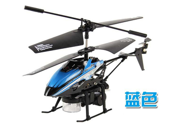 2012 New Arrival Special Kids Toys WLToys V757 Blowing Bubbles Mini Remote Control Helicopter Toy for children