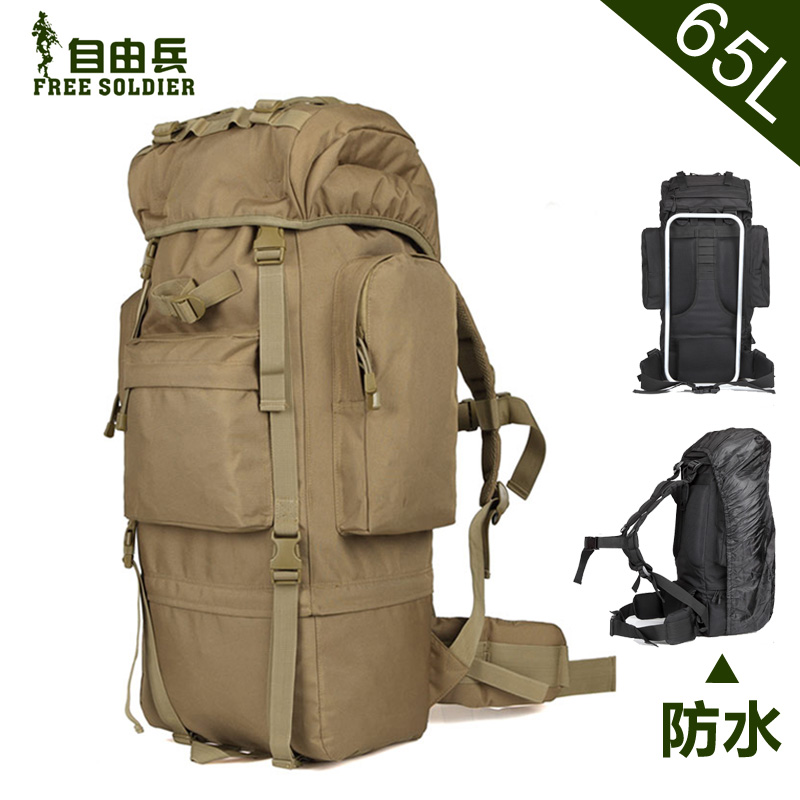 Popular Best Internal Frame Backpack-Buy Cheap Best Internal Frame ...