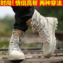 2015 two ways spring and summer all match lovers canvas shoes male the trend of casual