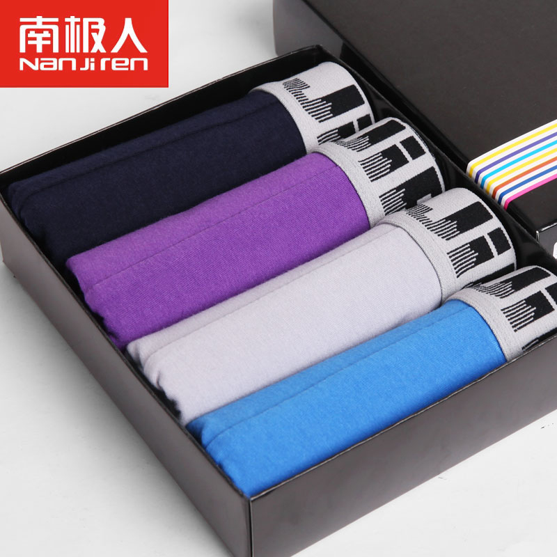 2016 Brand New Mens Cotton Underwear Large U Convex LuxMulti-color L-XXXL Calzoncillos Hombre Boxer Cueca Marca Hot SaleОдежда и ак�е��уары<br><br><br>Aliexpress