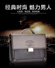 asual business leather mens messenger bag PU leather men bag Zefer male business men's briefcase shoulder laptop men's bags(China (Mainland))