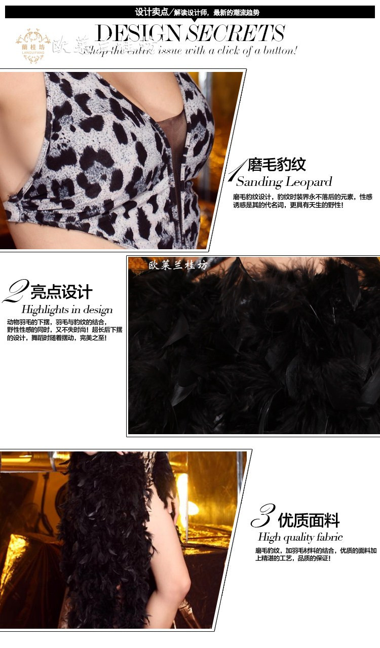 LGF Brand apparel Sexy backless dress fashion feather leopard leotard Club DJ Bar Singer stage Hollow costumes