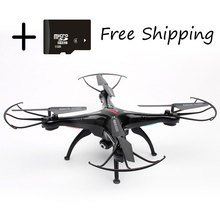 aeromodelismo led para drone camera wifi dron hd drone 2.4 drone with camera syma X5SC