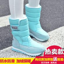 Antideslizante 2015 de invierno térmicas impermeables plataforma de algodón nieve botas de nieve botas de media pierna de nieve botas zapatos mujer(China (Mainland))
