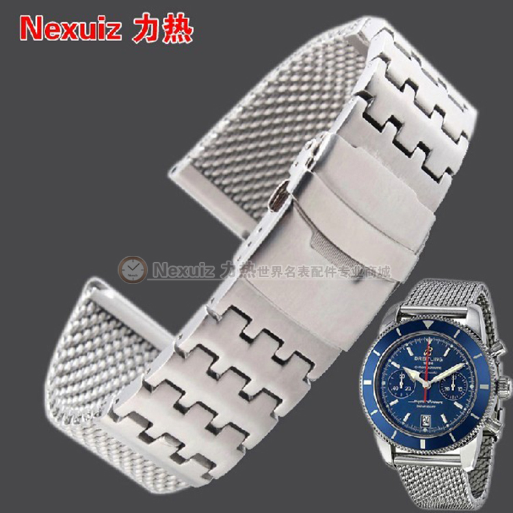 Nexuiz Watchbands , Silver 24mm Band Width High Quality Stainless Steel Mesh Web Wrist Watch Band Strap Bracelet Mens+Spring Bar<br><br>Aliexpress
