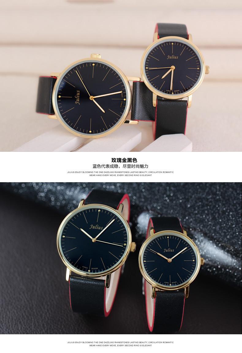 Юлий женские Часы мужские Часы Пара Часы Япония Кварцевые Часы Мода Платье Кожаный Браслет Любителей Подарок На День Рождения Коробка 814