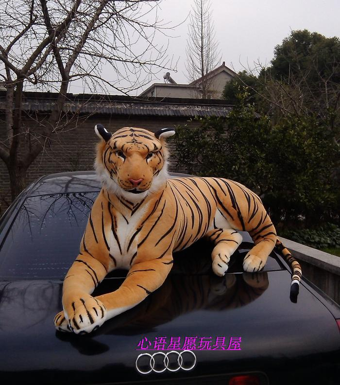 stuffed animal 80cm plush tiger toy about 31 inch simulation tiger doll great gift free shipping w016(China (Mainland))