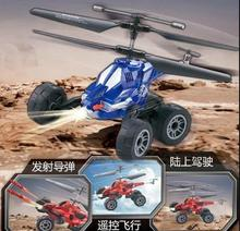 Remote control aircraft, launch missiles, remote control electric aircraft, light, toy helicopter, flying car four