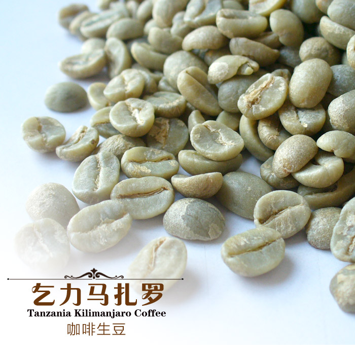 Free shipping 500g Arbitraging aa coffee beans raw coffee beans green slimming coffee lose weight