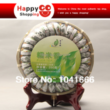 250g Pineapple slope natural tea glutinous rice fragrant puer TuoCha Mini TuoCha Puer tea Raw tea