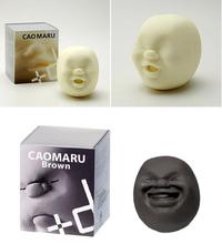 Human Face Ball Anti-Stress Ball of Japanese Design Cao Maru Caomaru 240pcs/lot(China (Mainland))