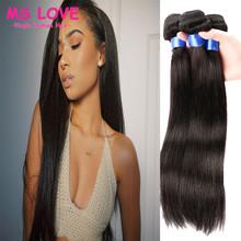 2016 On Sale Malaysian Virgin Hair Straight Hair 3 Bundles Grade 7A Virgin Malaysian Straight Hair Remy Hair Bundles Extension