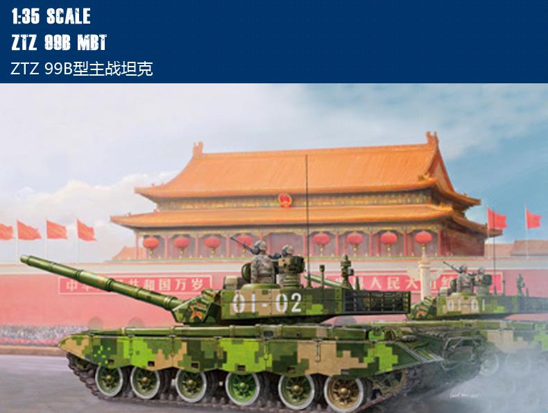 Hobby Boss MODEL 82440 1/35 ZTZ99B MBT Scale 1/35 Tank plastic Puzzle model(China (Mainland))