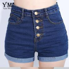 YuooMuoo 2017 Fashion 4 Buttons Retro Elastic High Waist Shorts Feminino Denim Shorts for Women Loose Plus Size Blue Jeans Short(China (Mainland))