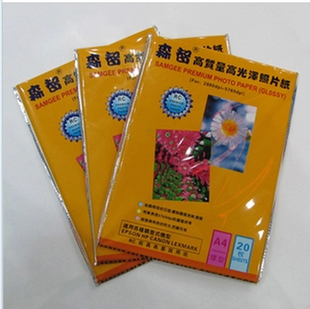 Glossy photo paper 265g a4 quality photo paper high glossy photo paper(China (Mainland))