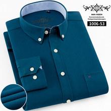 Мужские рубашки с длинным рукавом, Стандартная посадка, мужская клетчатая рубашка, полосатые рубашки, Мужская одежда, Оксфорд, Camisa Social, 5XL, 6XL,...(China)