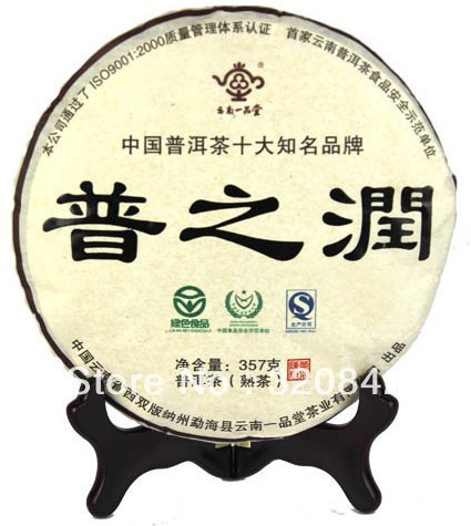 2008 year Chitse Puer tea 357g Ripe Pu er tea Chinese Yunnan Pu erh tea A3PC181