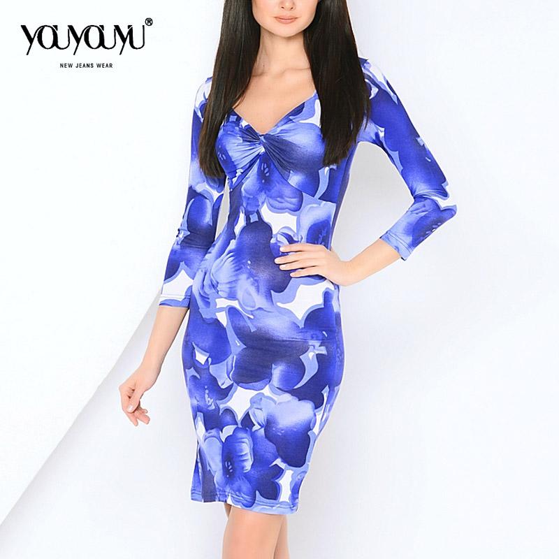 Женская Одежда Для Высоких Доставка