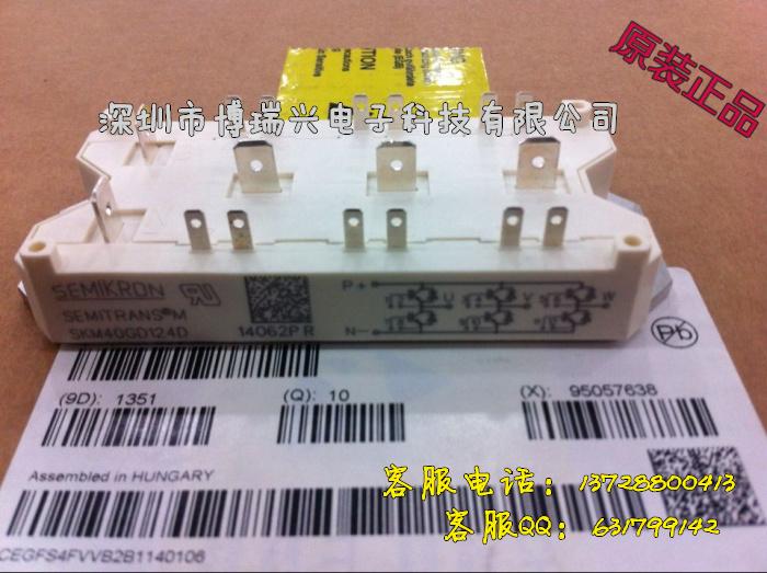 German Semikron SKM40GD123D/SKM40GD124D/SKM75GD124D/SKM75GD123D NEW<br><br>Aliexpress