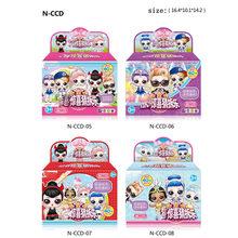 Gerar caixa 1 Eaki Original II Surpresa lol Boneca Crianças Enigma Toy Kids Engraçado DIY Brinquedos Boneca Princesa Caixa Original vários Modelos(China)
