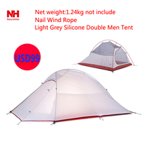 New Fashion 2 Person Tent 20D Silicone Fabric Tent Double-layer Waterproof Camping Tent Lightweight Only 1.24kg NH15T002-T20D