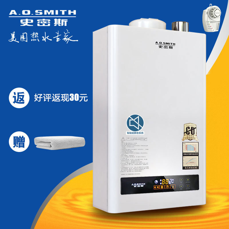 Smart Water Heater Water Heater And Gas Smart