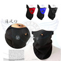 Outdoor Sport Cycling Sport Bike Motorcycle Mask Skiing Snowboard Neck Skull Masks Winter Ski Warm Face