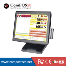 15 Inch All In One Pc Pos Terminal Pos System Touch Screen Cash Register With MSR POS2119(China (Mainland))