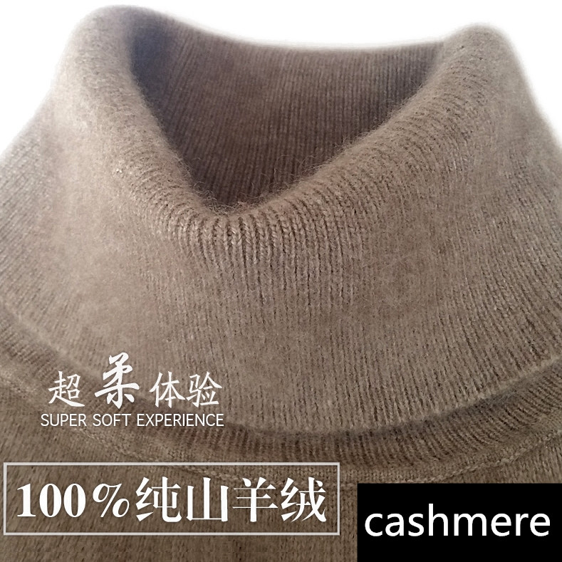 High quality pure cashmere sweater pullover high collar turtleneck sweater turn-down collar solid color women's basic sweater(China (Mainland))
