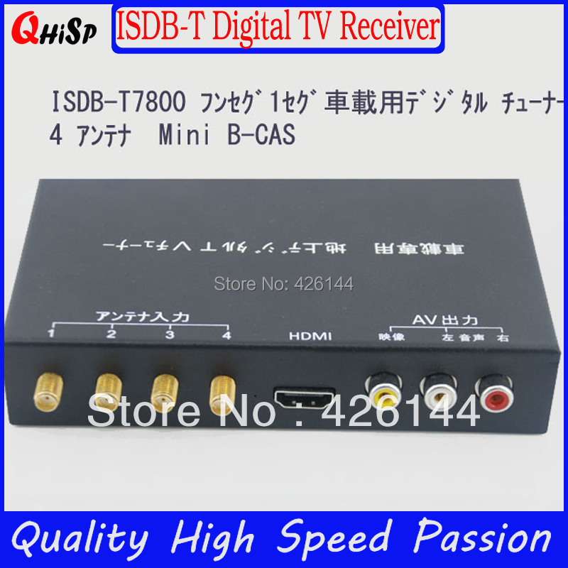 Android Smart Tv Sale Not Car Isdb-t Full One Seg Mini B-cas Card For Japan With Four Tuner Isdb-t7800 Hk Post Free Shipping(China (Mainland))