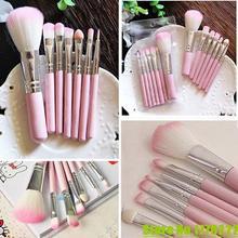 Hot 20157Pcs Pro Pink Makeup Brush Set Eyeshadow Cosmetic Tools Eye Face Beauty Brushes