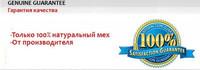 Женский козырек No Brand  VK0222