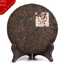 Made in 1971 ripe puer tea China yunnan oldest puerh Down three high Clear fire detoxification
