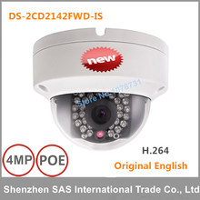 Buy 8pcs/lot Free stock English Version Hikvision 4MP IP Camera Mini Dome Camera POE IP CCTV Camera DS-2CD2142FWD-IS for $801.50 in AliExpress store