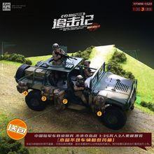 Resina soldado 1/35 chino tank crew 3 figuras