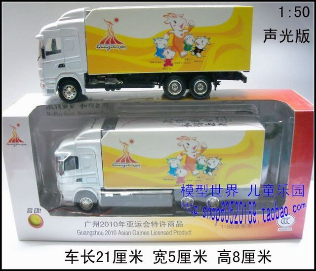 Free shipping, Artificial car model toy acoustooptical stacking container truck gift box set