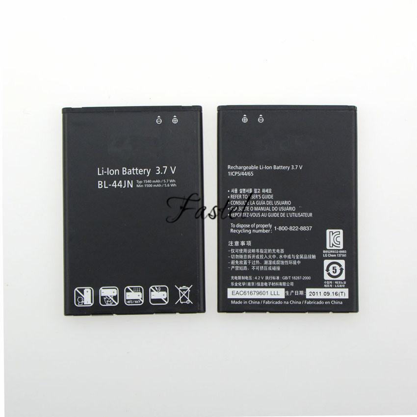 New BL-44JN 44JN Li-ion Mobile Phone Battery For LG Optimus Net/Optimus Net P699/Optimus Link P690/Sol E730/Pro C660,1540mAh