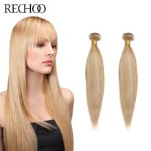 Вплетаемые волосы натуральной текстуры, натуральные человеческие волосы Remy в пучках 3 шт. в комплекте, бразильские прямые волосы 100 грамм/штука коричневого цвета (China (Mainland))