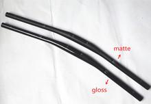 trek bontrager full carbon fiber mtb bicycle handlebar 690 720*31.8mm Mountain bike cycliing handlebars only 140g free shipping