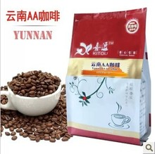 250g AA Level Coffee Beans China Yunnan Small Seed Coffee Beans Fragrance is Full bodied Black